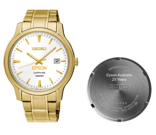Seiko Watches